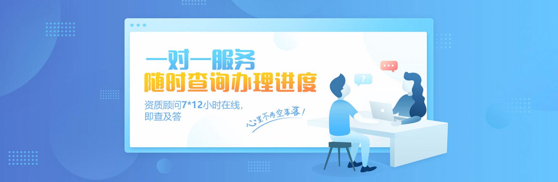 深圳资质代办公司_食品经营许可证办理_进出口权办理_餐饮许可_食品流通-开心投资