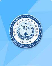 前海公司注册流程_代办前海公司新政策-开心投资