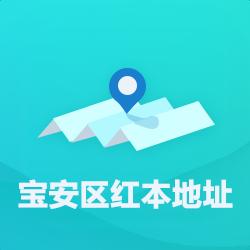 深圳宝安区红本地址挂靠_提供公司秘书地址-开心投资