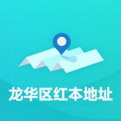 龙华公司地址挂靠【红本】_深圳地址挂靠-开心投资