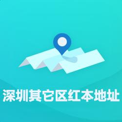 深圳注册公司地址挂靠【罗湖】_前海商务秘书地址挂靠-开心投资