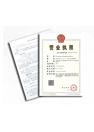 深圳分公司注册流程_代办分公司费用资料一览-开心投资