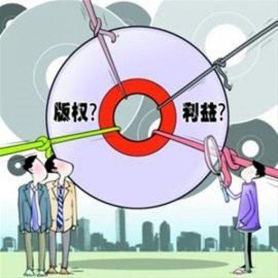 未授权使用背景音乐,北京石景山万达广场一审被判侵权