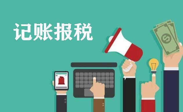 记账报税:如何查看新加坡公司的往来账户