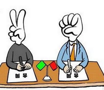合同纠纷解决方式有哪些