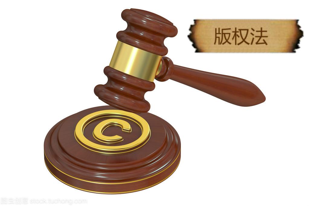 什么是版权法?版权法有什么作用?