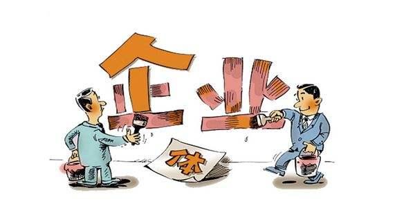 深圳公司办理手续的过程中有哪些需要注意?深圳公司在办理中去哪里好?