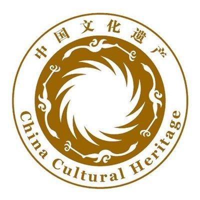 世界遗产大会落幕,新增29处世界遗产,中国仍位居第一