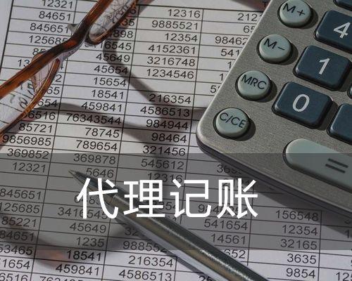 一文看懂公司注册成立后要交哪些税