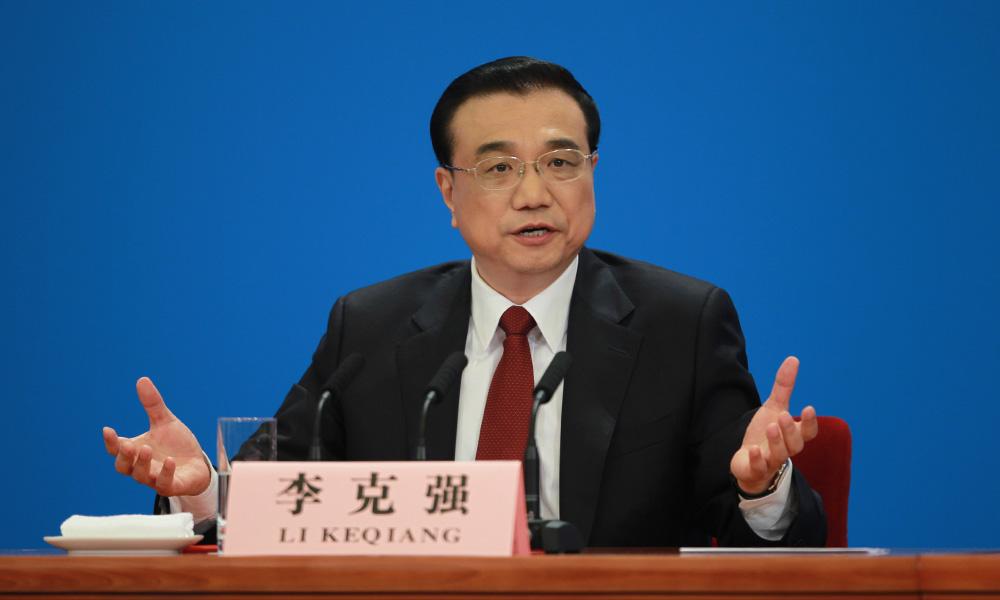 李克强:实施更大规模减税降费