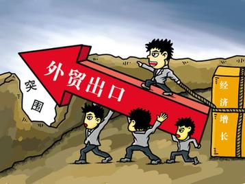 我国外贸平稳增长,发展态势不变