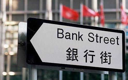 香港离岸账户和内地有什么区别?