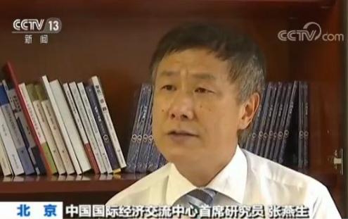 中国发明专利申请量连续七年居世界首位 美国指责中国侵