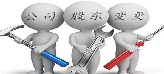 怎么在香港注册公司?