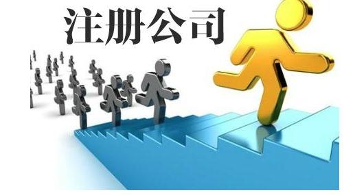 深圳市各种注册公司地址挂靠详解(教你如何识别非法地址挂靠)-开心财税