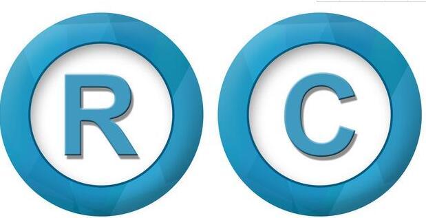 商标法规定怎样去注册商标-开心商标申请代理