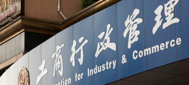 深圳工商代理代办年检业务流程-开心财务公司